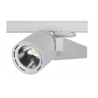 Трековый светодиодный светильник ALERT LED