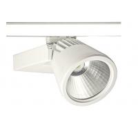 Трековый светодиодный светильник BANDIT LED