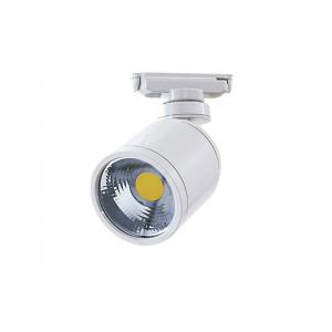 Трековый светодиодный светильник CASA