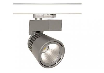 Трековый светильник Eco Clean LED