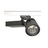 Трековый светодиодный светильник ECO GLIDER LED MINI