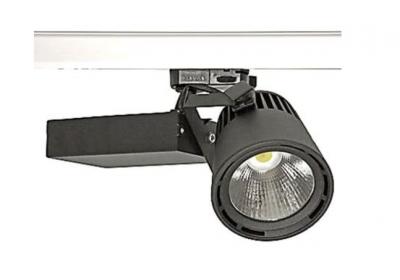 Трековый светильник Eco Glider Led Mini