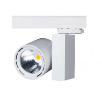 Трековый светодиодный светильник HUB LED