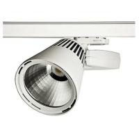 Трековый светодиодный светильник PRIORITI LED