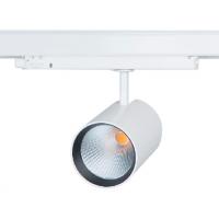 Трековый светодиодный светильник GA-016 Dingo