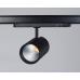 Трековый светильник GA-016 Dingo