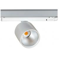Трековый светодиодный светильник GA16 STANDARD