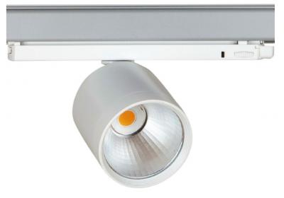 Трековый светильник GA16 Standard