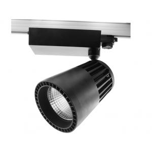 Трековый светодиодный светильник PROCYON 4 LED