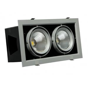 Algol LED 2
