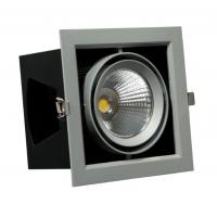 Algol LED