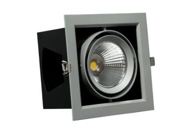 Встраиваемый светильник Algol LED