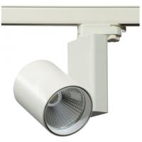 Трековый светодиодный светильник GLIESE LED