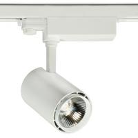 Трековый светодиодный светильник WESEN LED 30