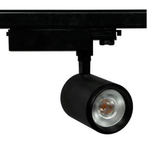 Трековый светодиодный светильник TEMPO 3 LED