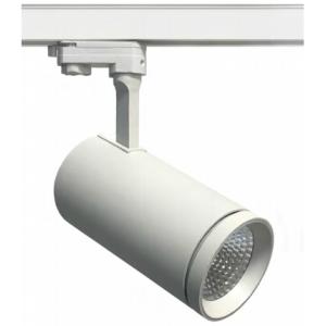 Трековый светодиодный светильник TEMPO 4 LED